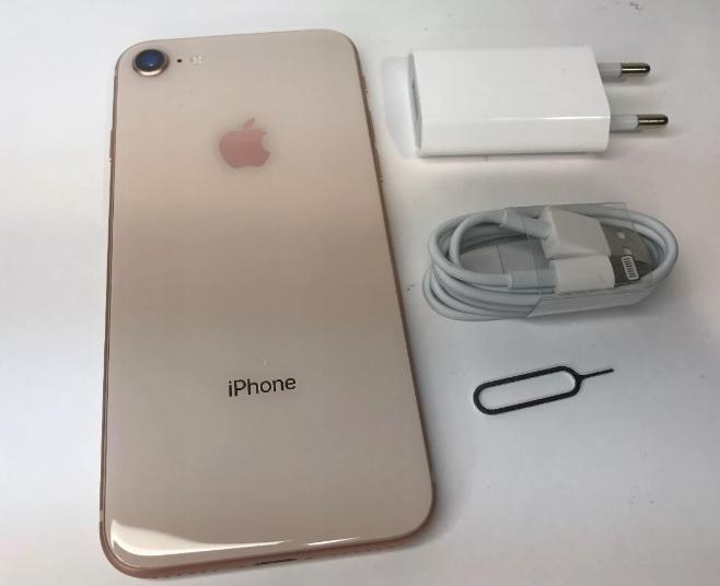 licytacja komornicza iphone 8 64 GB